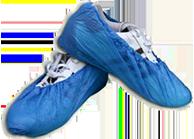 schoen overtrek